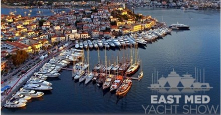 2015-05-04 East Med Yacht Show1