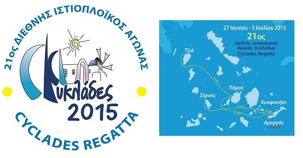 Cyclades Regatta 2015