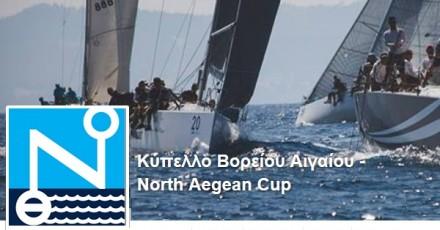 Sailbooking North Aegean Cup 2015