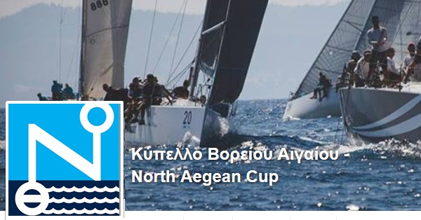 Sailbooking North Aegean Cup 2015